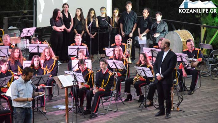 Ξεκίνησαν τα φετινά Λασσάνεια στην Κοζάνη με μια εξαιρετική συναυλία της Πανδώρας – Δείτε βίντεο και φωτογραφίες