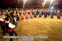 Ο Σύνδεσμος Γραμμάτων και Τεχνών Κοζάνης στις Λιμναίες πολιτιστικές πτυχές του Δισπηλιού Καστοριάς – Δείτε το βίντεο