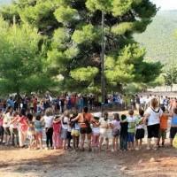 Δήμος Κοζάνης: Δωρεάν συμμετοχή παιδιών στις κατασκηνώσεις του Πτελεού Μαγνησίας