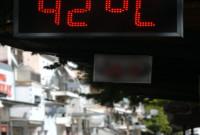 Καιρός: Έρχεται ένας από τους ισχυρότερους καύσωνες της δεκαετίας! Δείτε αναλυτικά
