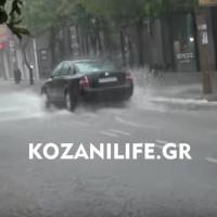Μετρά τις πληγές της η Κοζάνη μετά την ισχυρή καταιγίδα της Κυριακής – Δείτε το ρεπορτάζ και φωτογραφίες του KOZANILIFE.GR