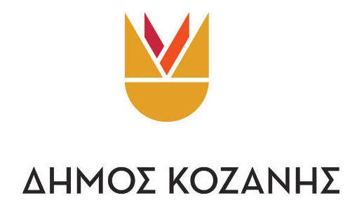 logo_dimos_kozanis