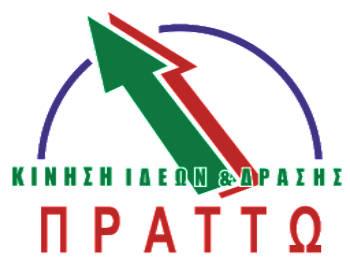 pratto45642674577645