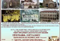 Τα Λείψανα του Τιμίου Προδρόμου στην Ι.Μ. Αγίου Ιωάννη Βαζελώνος – Δείτε το πρόγραμμα των θρησκευτικών εκδηλώσεων