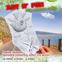 Γνωρίστε το νέο καλοκαιρινό πρόγραμμα δημιουργικής απασχόλησης Art n' Fun για παιδιά 5-10 ετών στην Κοζάνη