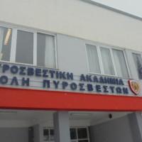 Το Σάββατο 10 Ιουνίου τα εγκαίνια της Σχολής Πυροσβεστών στην Πτολεμαΐδα