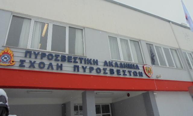 sxoli_pirosveston_ptol