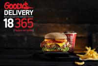 Υπηρεσία Delivery του Goody's Burger House Κοζάνης: Παράγγειλε τώρα τις αγαπημένες σου γεύσεις