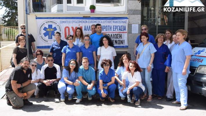 Δεκτά τα ασφαλιστικά μέτρα που κατέθεσαν οι 40 εργαζόμενοι στην κλινική της Euromedica στην Κοζάνη