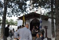 Πανηγυρίζει το ξωκκλήσι του Προφήτη Ηλία στα Αλωνάκια Κοζάνης – Δείτε φωτογραφίες