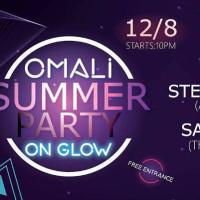 Omali Summer Party On Glow 2017: Το απόλυτο καλοκαιρινό πάρτι από τους νέους της Ομαλής Βοΐου