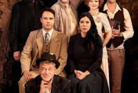 Η εξαιρετική παράσταση «Αλέξης Ζορμπάς» στο 46ο Φεστιβάλ Ολύμπου