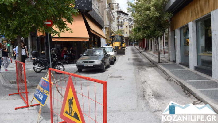 Τι λέει ο Δήμος Κοζάνης για την απομάκρυνση δέντρων στην οδό Ιπποκράτους