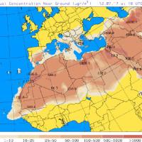 Δυτική Μακεδονία: Μεταφορά Αφρικανικής σκόνης έως και την Παρασκευή – Ανακοίνωση της Περιφέρειας