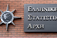 Πρόσκληση εκδήλωσης ενδιαφέροντος από την ΕΛΣΤΑΤ για τις διενεργούμενες στατιστικές έρευνες