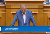Ο Γ. Ντζιμάνης για την τροπολογία διαμόρφωσης Ειδικού Τιμολογίου της ΔΕΗ για την Κοζάνη