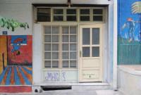 Το Στέκι του Νικόλα Άσιμου επιβεβλημένο να περιέλθει στα «χέρια» της πόλης της Κοζάνης – Του Γιάννη Τσιομπάνου