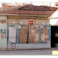 Ο «Γαλατάς» στην Κοζάνη: Σημείο αναφοράς της πόλης μέχρι και σήμερα – Δείτε φωτογραφίες