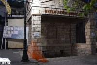 «Ακατάλληλο για πόση» τελικά το νερό της βρύσης των Αγίων Αναργύρων στην Κοζάνη – Τι έδειξαν οι αναλύσεις της ΔΕΥΑΚ
