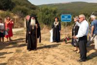 Πραγματοποιήθηκε το Μνημόσυνο και η Εκδήλωση τιμής για την προσφορά του αείμνηστου Αρχαιολόγου Σωτήρη Κίσσα στο Σισάνι