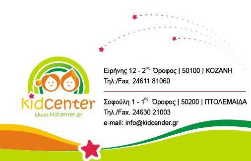 10690101_861773457206646_8279862917975443334_n