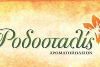 Αρωματοπωλείο Ροδοσταλίς στην Κοζάνη: Ποικιλία Αρωμάτων στις καλύτερες τιμές της αγοράς