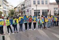 Η φωτογραφία της ημέρας: «Κοζάνη Βιώσιμη Πόλη» από τα παιδιά της Κοζάνης