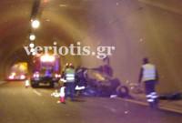 Θανατηφόρο τροχαίο ατύχημα μέσα σε τούνελ της Εγνατίας Οδού – Δείτε φωτογραφίες