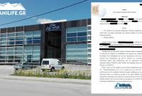 Τέλος στην αυθαιρεσία της ΔΕΥΑΚ προσπαθεί να βάλει πολίτης της Κοζάνης, μηνύοντάς την!