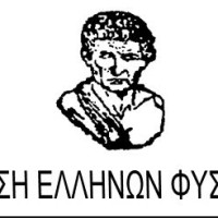 Σεμινάριο εκπαίδευσης εκπαιδευτών ενηλίκων στην Κοζάνη