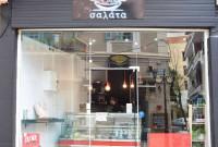 «Τα Κάνουμε Σαλάτα» στην Κοζάνη: Ανανεωμένο μενού, με ένα τηλεφώνημα στον χώρο σας!