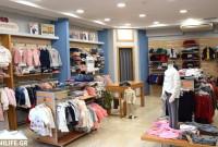 Πολυκατάστημα Δραγατσίκας: Νέες συλλογές από τις μεγαλύτερες εταιρίες παιδικής μόδας