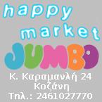 jumbo145.png