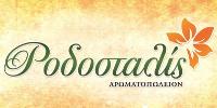 Αρωματοπωλείο Ροδοσταλίς