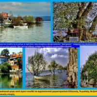 Αλησμόνητες Πατρίδες: Η Απολλωνία της Προύσας και η λίμνη της – Πρόσφυγες του 1922 στην Καστοριά, το Άργος Ορεστικό και τη Λακκιά Φλώρινας – Του Σ. Καπλάνογλου