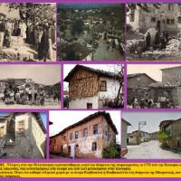 Αλησμόνητες Πατρίδες: Τα Κουβούκλια της Προύσας και οι Κουβουκλιώτες της Δυτικής Μακεδονίας – Του Σταύρου Καπλάνογλου