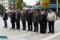Κοζάνη: Την Τρίτη 24 Οκτωβρίου ο Εορτασμός της επετείου της ίδρυσης του Οργανισμού Ηνωμένων Εθνών