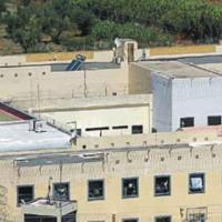 Συγκέντρωση υλικών αγαθών για τους κρατούμενους των φυλακών Γρεβενών