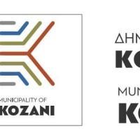 Κόντρα Λ. Μαλούτα – Λ. Ιωαννίδη για το νέο λογότυπο του Δήμου Κοζάνης