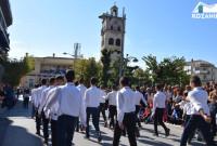Οι εκδηλώσεις που θα πραγματοποιηθούν στην Κοζάνη για τον εορτασμό της 25ης Μαρτίου