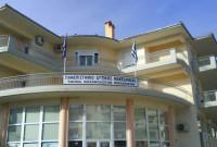 Παρέμβαση του ΚΚΕ στη Βουλή για τη σίτιση των φοιτητών στο Πανεπιστήμιο της Κοζάνης