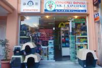 Κτηνιατρείο Νικ. Καραλίγκα στην Κοζάνη: Τα πάντα για το κατοικίδιο και τη διαχείριση μονάδων παραγωγικών ζώων