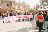 Η επέτειος της 17 Νοέμβρη στην Κοζάνη πριν από 31 χρόνια – Δείτε τις φωτογραφίες
