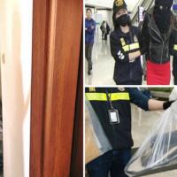 Βίντεο: Σε άσχημη ψυχολογική κατάσταση η 19χρονη που συνελήφθη με 2,5 κιλά κοκαΐνης στην Κίνα – Τι δηλώνει η ίδια