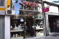Μεγάλες προσφορές έως 70% στα καταστήματα αξεσουάρ Mary's και Motivo Accessories στην Κοζάνη
