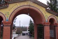 Επέκταση του Τιάλειου Εκκλησιαστικού Γηροκομείου στο Επιχειρησιακό Πρόγραμμα Δυτική Μακεδονία 2014-2020