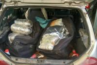 Δύο συλλήψεις στην Καστοριά για διακίνηση ναρκωτικών – Πάνω από 40 κιλά ακατέργαστη κάνναβη στο αυτοκίνητό τους