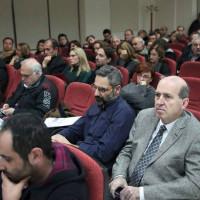 Πραγματοποιήθηκε η εκδήλωση με θέμα την Πολιτική της Συνοχής στην Περιφέρεια Δυτικής Μακεδονίας