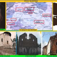 Αλησμόνητες Πατρίδες: Η Προύσα της Βιθυνίας – Του Σταύρου Καπλάνογλου