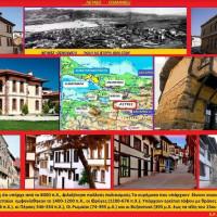 Αλησμόνητες Πατρίδες: Η πόλη Λεύκες (Οσμανέλι) της Βιθυνίας – Του Σταύρου Π. Καπλάνογλου